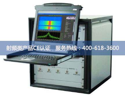 射频类产品CE认证